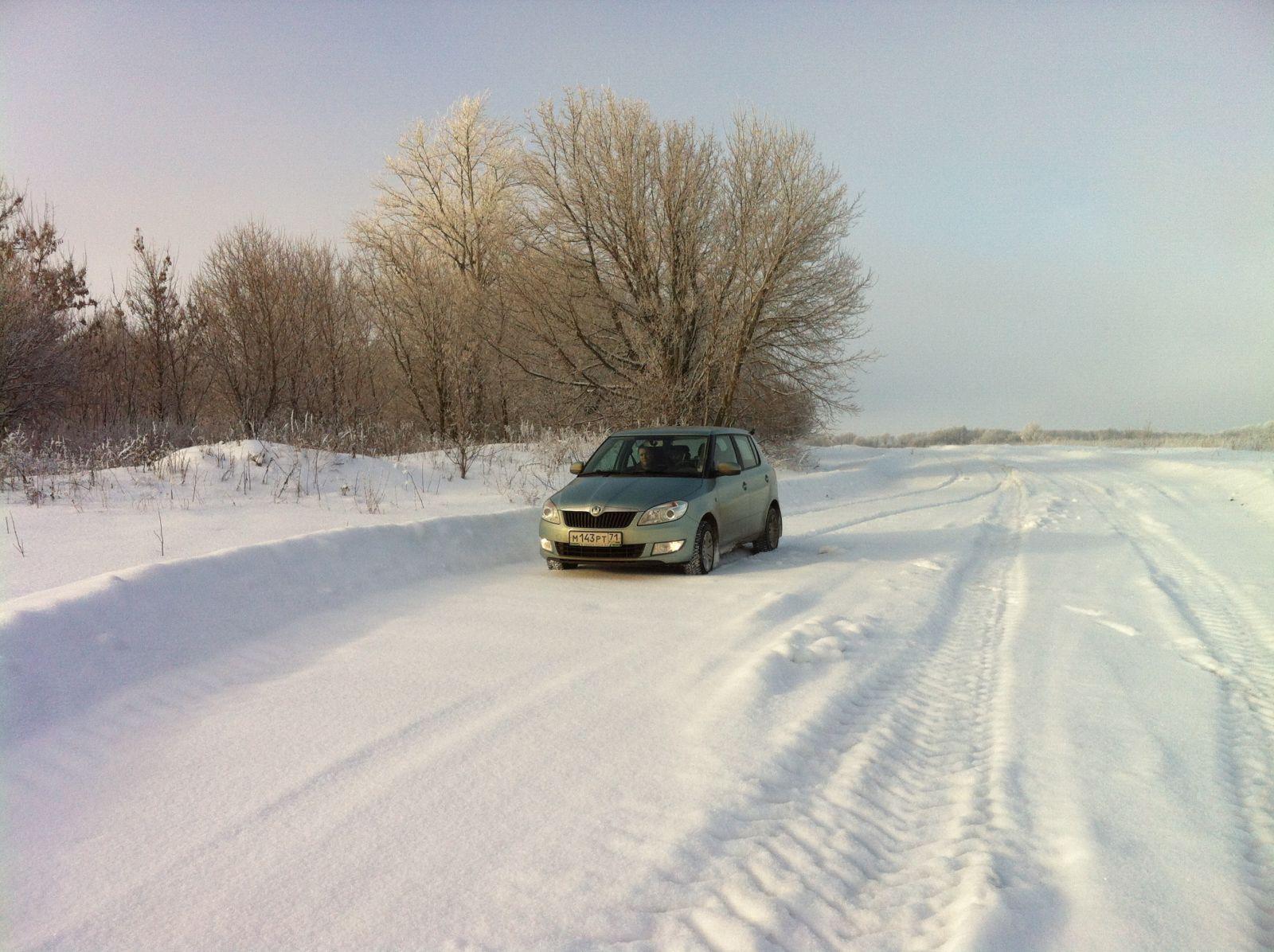 Зима...