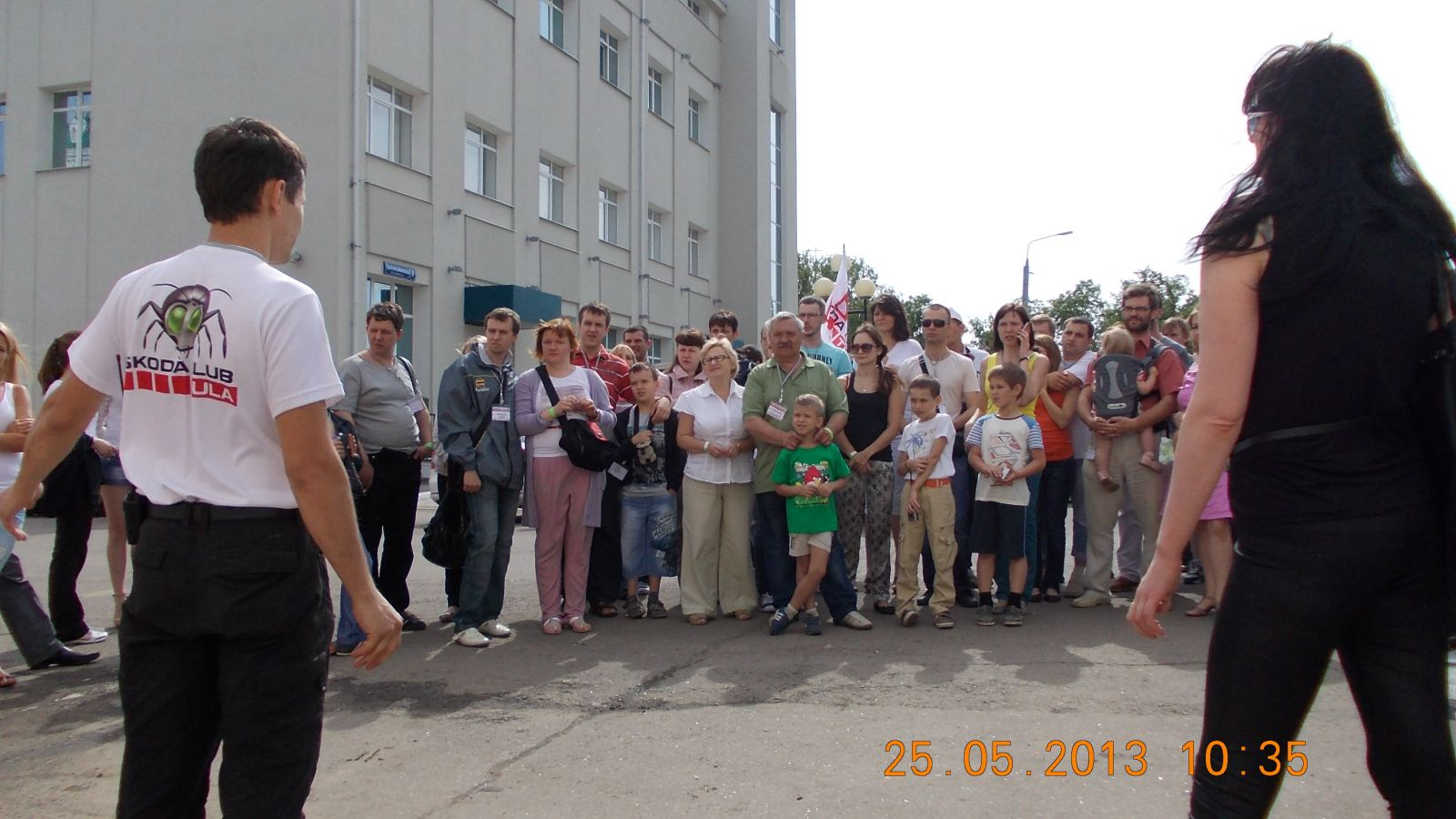 Шкодовка-2013
