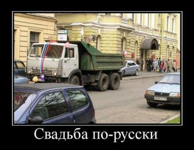post-1-1259519430_thumb.jpg