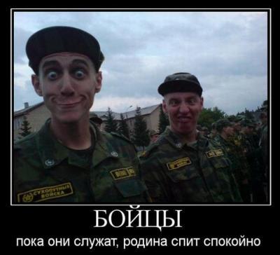 post-1-1259519437_thumb.jpg